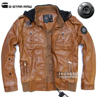 G STAR MENS DELUX JACKET